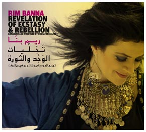 Rim Banna - Revelation of Ecstasy and Rebellion