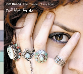 Rim Banna - The mirrors of my soul