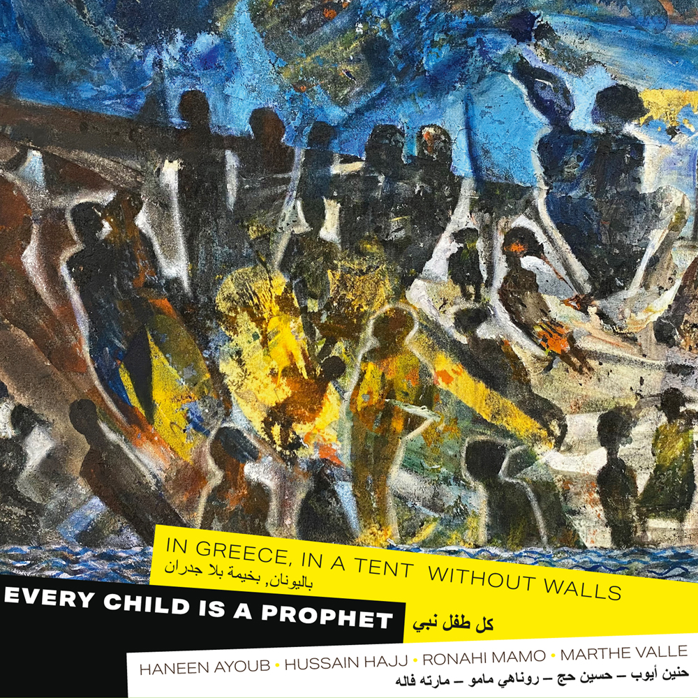 Every Child is a Prophet